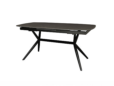 Kylo Extending Dining Table